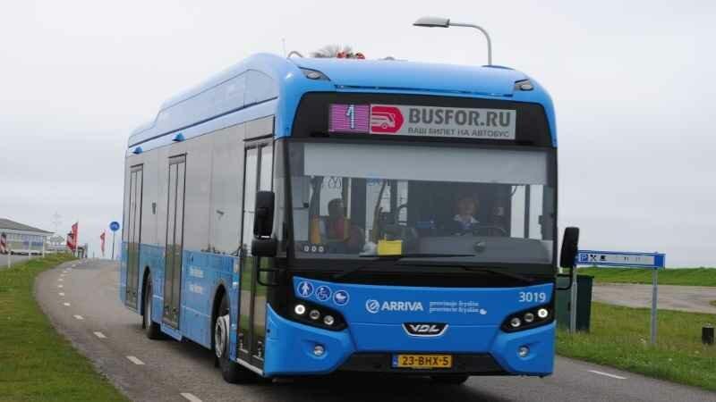 Купить автобусные билеты онлайн