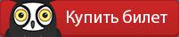 Лучшие Ёлки Москвы