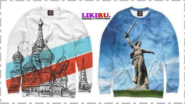 Сувенирная одежда для путешествия и подарка