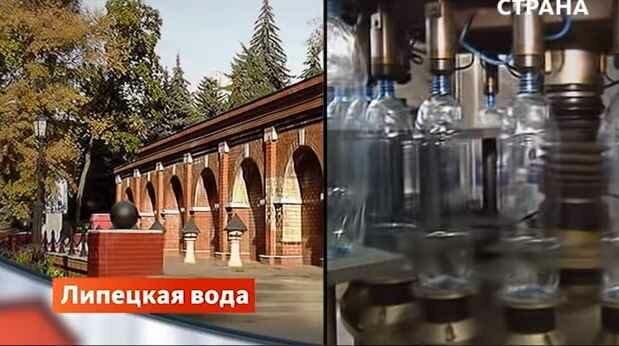 Город Липецк: Памятник Петру первому