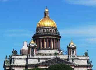 Отели Санкт-Петербурга недорого