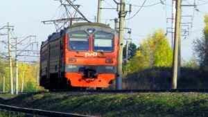 Расписание поездов 2020