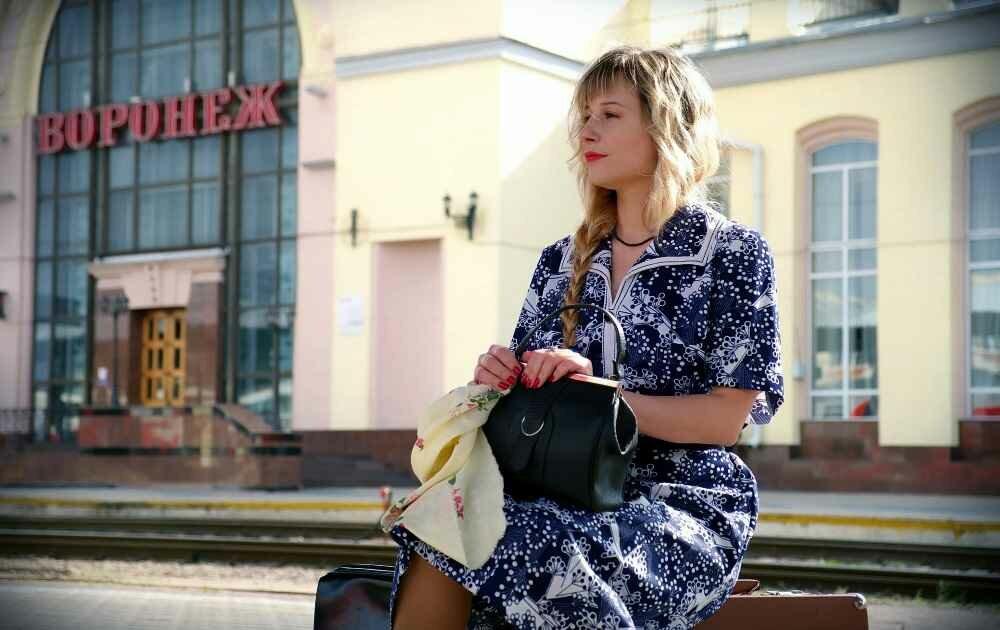 Отели Воронежа и гостиницы города