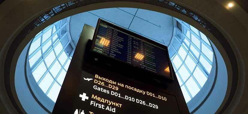 Аэропорт Пулково получил новый терминал к ЧМ по футболу