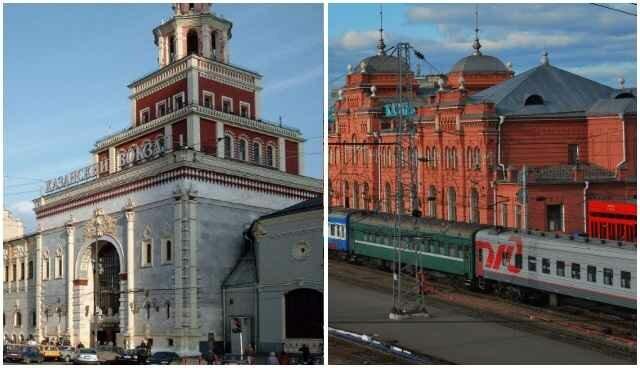 Расписание поездов Москва - Казань 2018