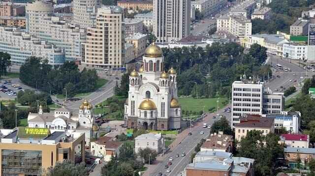 Чемпионат мира по футболу 2018 Екатеринбург
