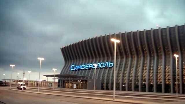 Новый Международный аэропорт Симферополя Крым