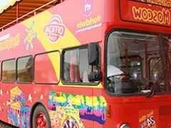 Hop On Hop Off экскурсионные автобусы