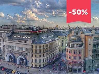 Групповые экскурсии по Москве