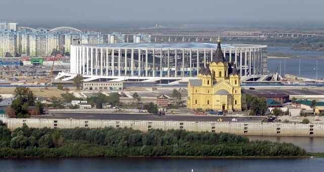 Чемпионат мира по футболу 2018 Нижний Новгород