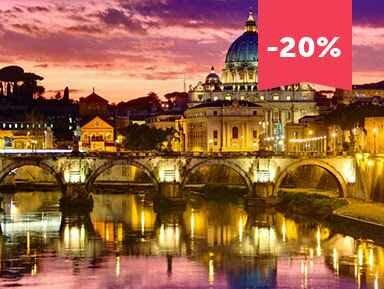 Скидки на экскурсии в Рим