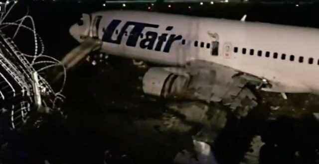 Авария пассажирского самолета в Сочи