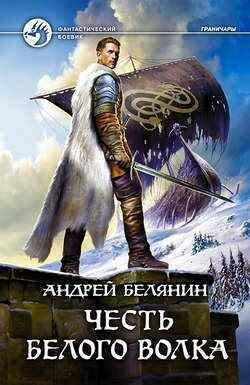 Премьера Белянина: новые приключения Ставра