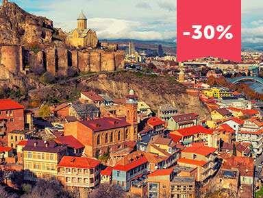 Экскурсии по Тбилиси 2018-2019