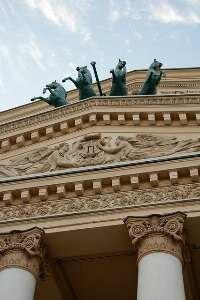 Символ русской культуры