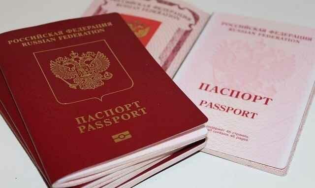 Получить заграничный паспорт многим россиянам стало проще