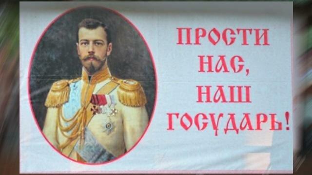 Расстрелянная царская семья Романовых будет привлекать туристов