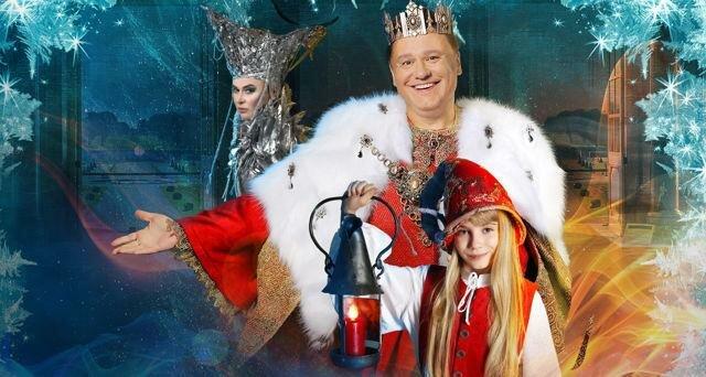 Новогодние Ёлки в Москве на зимние каникулы