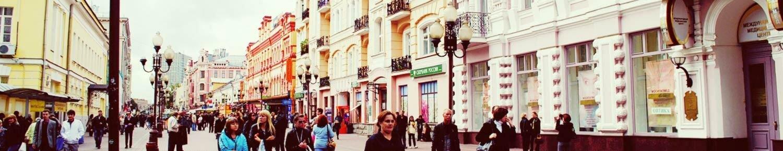 Экскурсии на майские праздники в Москве