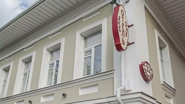 Отели Ярославля и гостиницы города