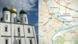 Как доехать до Коломны из Москвы