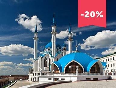 Экскурсионные прогулки на майские в Казани