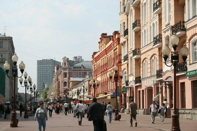 Арбат Москва