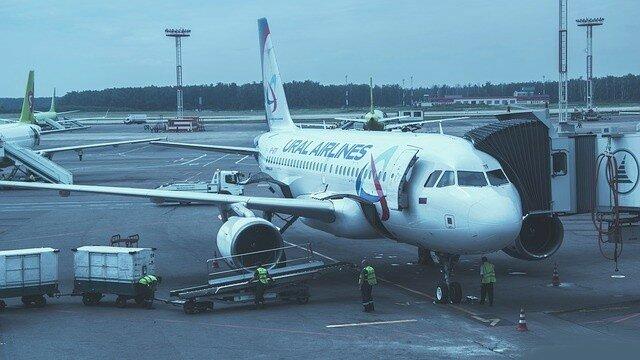 Сравнить цены на авиабилеты