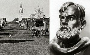 Семен Дежнёв - знаменитый русский исследователь